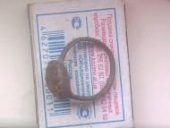 Перстень позднесредневековый