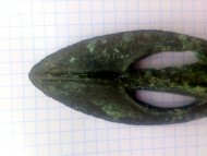 Прорезной бронзовый наконечник дротика Срубной культуры