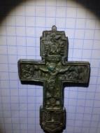 Створка энколпиона «Распятие Христово» нач. 15 века 6,5*3,8 см