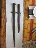 Киммерийские биметаллические меч и кинжал