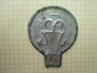 сарматское бронзовое зеркало с тамгой