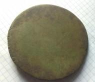 Скифское бронзовое зеркало