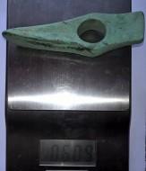 Боевой топор-молот типа «Кодор», ранняя Трипольская к-ра, 5400-4600гг. до н.э.