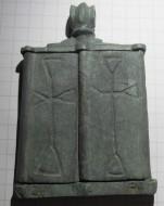 Складень «Богородица Одигитрия» с Святыми на створках (Святой Пётр и Святой Иоанн Богослов ?