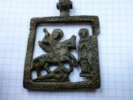 Нательная икона: Чудо Георгия о змие и св.Николай 16-17 век