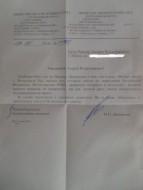 Ответ из Мстиславльской милиции