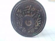 Шляхетская печать с гербом