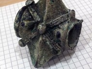 Древнерусская трёхгранная бронзовая булава