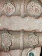 Древнерусская ювелирная литейная форма