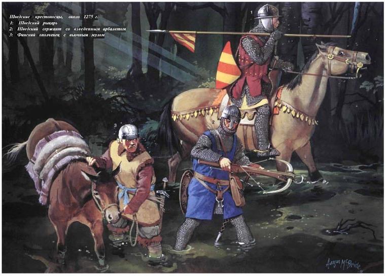 Шведские крестоносцы (около 1275 г.): 1 - шведский рыцарь; 2 - шведский...