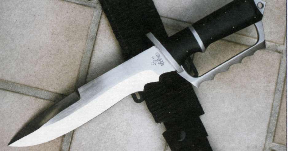 http://swordmaster.org/uploads/2009/knives/dihader.jpg