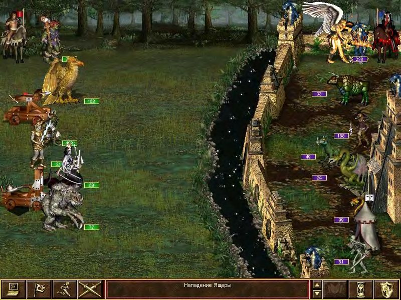 Heroes of Might and Magic : LiveInternet - ���������� ������ ...
