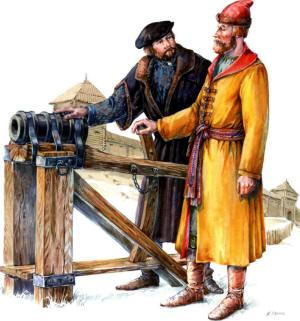 стрелец 15 века