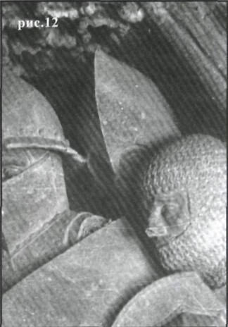 шлем из собора в Памплоне