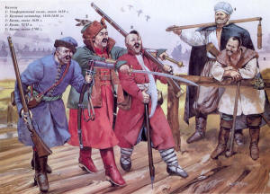 українські козаки Оспрей