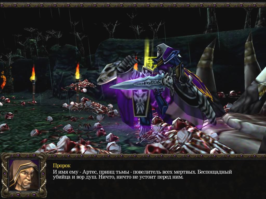 http://swordmaster.org/uploads/2010/warcraft3/warcraft05.jpg