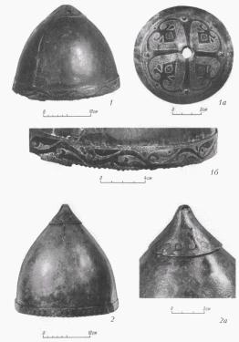 шлем Бабичи и Верхне Янченков