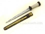 кинжал или короткий меч