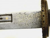 Надписи на клинке китайского палаша