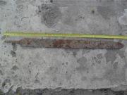 Аварский меч 7-8 века