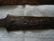 Меотийский короткий меч