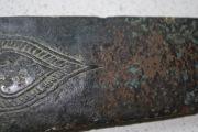 Вроде древний ритуальный меч