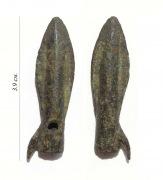 Античный наконечник стрелы VII-IV вв.до н.э.