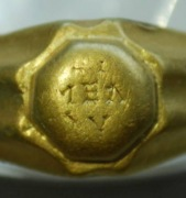 Римский перстень