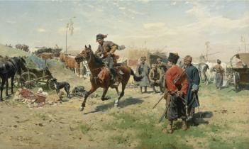 Запорожские