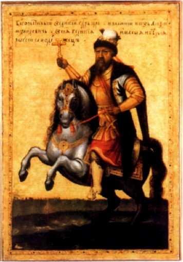 Портрет царя Алексея Михайловича. 1670-е гг.