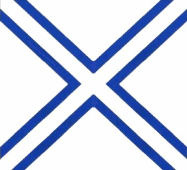 подполковничье (1-й и 2-й рот) знамя полка солдатского строя полковника Якуба Вильсена