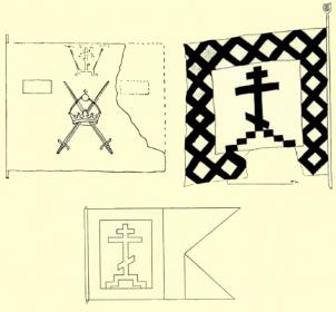 Русские знамена XVII в.: предположительно солдатские (верхние два) и драгунское с двумя хвостами.