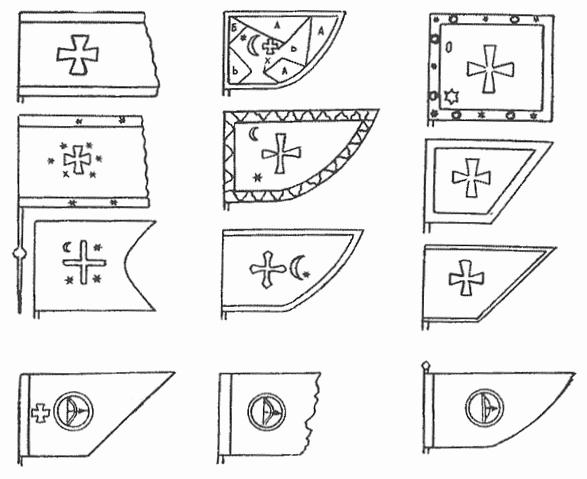 Зразки козацьких прапорів, що їх захопило військо Яиуша Радзівілла в 1651 р.