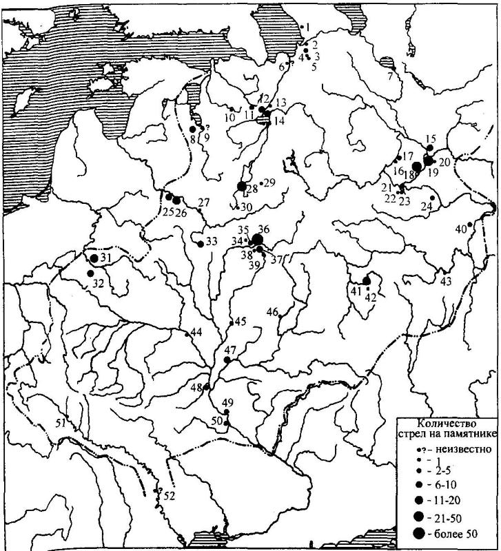 Распространение ланцетовидных наконечников стрел на территории Древней Руси