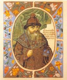 Царь Михаил Федорович. Портрет из «Титулярника». 1672 г.