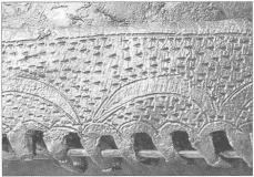 Фрагмент орнаментированного венца, шлема из собрания Галереи авторского оружия «Русские палаты»