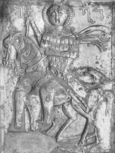 Св. Георгий из Накуралеши в двухзаклепочном ламелляре