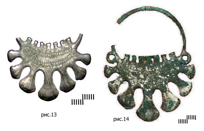 C������������ �������� ������ XI - XII ��., (���. 13-14)