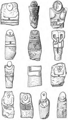 Каменные изваяния с равнопалыми кистями рук
