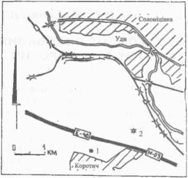 Ситуаційний план поховання поблизу емт. Коротич: 1 катакомбне поховання; 2 курганний могильник скіфського часу.