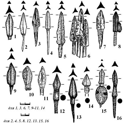 Железные трехгранно-трёхлопастные (1-16) наконечники стрел
