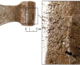 Деформационный наклеп на обухе фрагмента топора