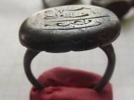Кольцо с мусульманской символикой