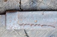 обойма у пятки клинка половецкой сабли