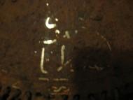 надписи на арабском языке