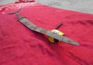 остриё сарматского меча