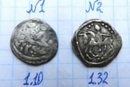 Монеты Золотой Орды и Великого Княжества Литовского