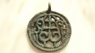Привеска бронзовая прорезная 'Процветший крест'  Киевская Русь