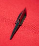 Трёхлопастной наконечник стрелы