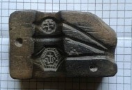Каменная форма для отливки перстней и крестиков